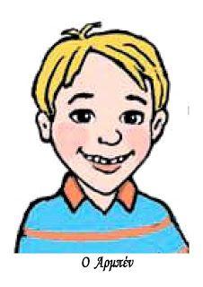 Boys, Fictional Characters, Teacher, Baby Boys, Professor, Teachers, Senior Boys, Fantasy Characters, Sons