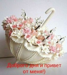 Funny Good Morning Images, Floral Wreath, Cards, Decor, Live, Personalised Sweets, Block Prints, Illusions, Decoration