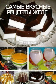 Russian Desserts, Russian Recipes, Sweet Recipes, Cake Recipes, Dessert Recipes, Cooking Chef, Cooking Recipes, Easy Easter Desserts, Food Cakes