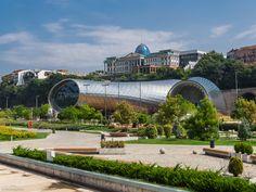 Грузия. Тбилиси. Парк Рике