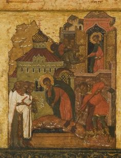 Our goal is to keep old friends, ex-classmates, neighbors and colleagues in touch. Byzantine Art, Serbian, Bulgarian, Community, Paintings, Image, Christ, Polish