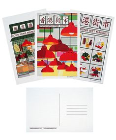 Postcards: Hong Kong Street and Wet Markets  by WanderlabDesigns