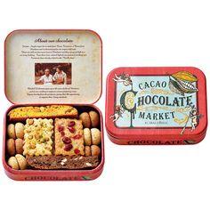 Cake Packaging, Custom Packaging, Packaging Design, Kawaii Cookies, Cookie Box, Cookie Gifts, Packaging Suppliers, Chocolate Packaging, My Best Recipe