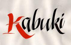 Calligraphy by cerchio perfetto. Random Calligraphy Vol. 1 via Behance