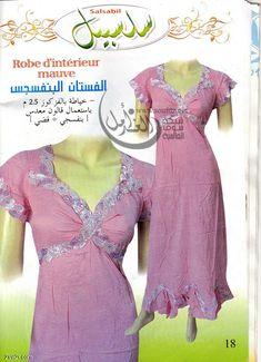 """des robes dinterieur algeriennes du magazine """"selsabyle"""" - Le blog de coupe-couture"""