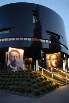Minneapolis, MN - The Guthrie Theater. You can experience true professional theater without having to take the jaunt to NY. The Guthrie is one of the best regional theaters around!