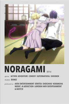 Noragami minimal anime poster