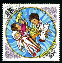 Mongolian Postage Stamp
