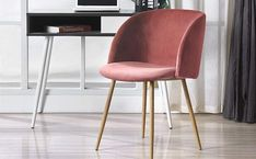 EGGREE Dining Chairs Vintage Velvet Armchairs Accent Chairs for Living Room Bedroom Kitchen, with Metal Chair Legs, Rose Armchairs And Accent Chairs, Accent Chairs For Living Room, Living Room Bedroom, Dining Chairs, Velvet Armchair, Vintage Velvet, Metal Chairs, Legs, Interior Design