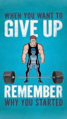 When You Want to Give Up Gym Quotes