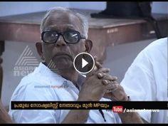 Veteran socialist leader P Viswambharan passes away