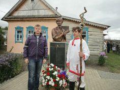 Саранск- Saransk