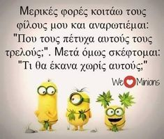 Bff Quotes, Greek Quotes, Best Friend Quotes, Cute Quotes, Friendship Quotes, Qoutes, Funny Quotes, Minions, Minion Jokes