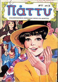 80s Kids, My Memory, Vintage Books, Book Series, Childhood Memories, Disney Characters, Fictional Characters, Colours, Disney Princess