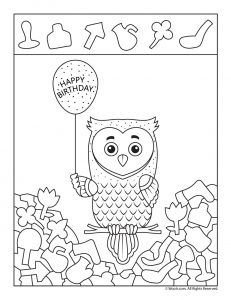 Happy Birthday Hidden Picture Activity Pages Owl Activities, Printable Activities For Kids, Color Activities, Kindergarten Activities, Birthday Activities, Happy Birthday Owl, 12th Birthday, Paper Games, Hidden Pictures