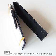 RHODIA No.8 ファブリックハードカバー