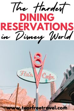 If you are planning a trip to Disney, scoring a spot at the most popular Disney World restaurants can be a challenge! We're going to review the hardest Disney World dining reservations to make, and how you can maximize your chances of getting a reservation before your next trip.