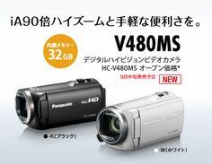 楽しいワイプ撮りとiA90倍ハイズームを。 - デジタルハイビジョンビデオカメラ HC-W580M オープン価格*