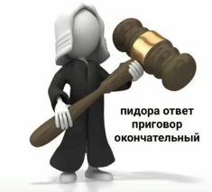Funny Mems, Haha Funny, Hello Memes, Cool Pictures, Funny Pictures, Russian Memes, Christian Pictures, Happy Pills, Life Memes