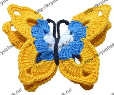 Yellow butterfly hook (video tutorial)