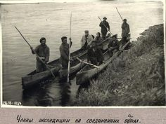 Members of expedition travelling by boat. Members of expedition travelling by boat Dating: 1911 Location: Kamchatka territory (kray) Collector: Iohelson Vladimir, Russian ethnographer, reseacher of the peoples of the Far North Expedition: Expedition of the Russian Geographic Society to Kamchatka and the Aleutians (1908-1912) : Kunstkamera