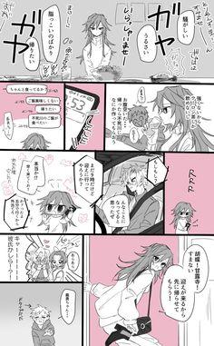 Twitter Demon Slayer, Slayer Anime, Azusa Diabolik Lovers, You Are My Queen, Kirito, Fun Comics, Art Reference Poses, Anime Ships, Aesthetic Anime