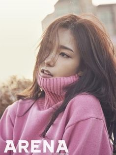 나혜미 에릭 결혼♥ :: NEWSZEEN