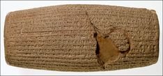 History of Iran: The Cyrus the Great Cylinder