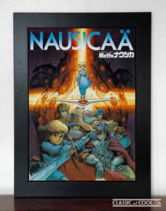 Nausicaä of the Valley of the Wind A3 Movie by ClassicandCoolGifts