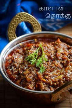 Lunch Box Recipes, Veg Recipes, Side Dish Recipes, Side Dishes, Curry Recipes, Mushroom Recipes Indian, Easy Indian Recipes, Arabic Recipes, Biryani Recipe