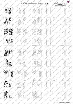 Monograms on the nails: beautiful designs (photo step by step) Kylie Jenner Eye Nail Tutorial! 43 Simple Yet Eye-Catching Nail Designs Swirl Nail Art, Nail Art Diy, Nail Swag, Beginner Nail Designs, Monogram Nails, Home Nail Salon, Nail Drawing, Henna Tattoo Hand, Monogram Painting
