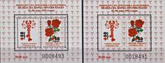 Macedonia Red Cross stamps