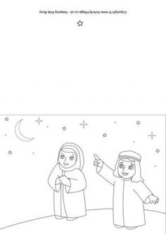 Eid Colouring Printables