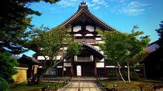 Kodai-ji (Kyoto Japan) (高台寺京都)