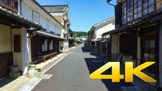Walking around Uchiko Yokaichi old Town - Ehime - 八日市 - 4K Ultra HD