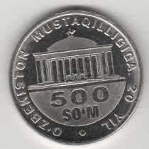 500   som