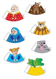 ПАЛЬЧИКОВЫЙ ТЕАТР - СКАЗКА РЕПКА Вырезав и склеив бумажных актёров, надевайте их на пальцы, передвигайте по поверхности стола, в — Женский город Kindergarten Activities, Activities For Kids, Paper Toys, Paper Crafts, Diy For Kids, Crafts For Kids, Puppets For Kids, Vintage Birthday Cards, Stories For Kids