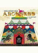 Animal Alphabet Circus by Tupera Tupera