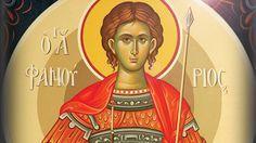 Η Ευχή της Φανουρόπιτας Η Ευχή αυτή διαβάζεται κατά την παρασκευή της Φανουρόπιτας που φτιάχνουμε προς τιμήν του Αγίου Φανουρίου. … Orthodox Prayers, Byzantine Icons, Disney Characters, Fictional Characters, Religion, Princess Zelda, Clever, Cakes, Cake Makers