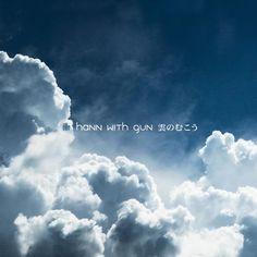 http://userserve-ak.last.fm/serve/500/73098522/Beyond+The+Clouds+01+2012+Hann+with+Gun++Beyond.jpg