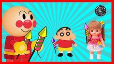 #Anpanman Toys Anime Extra Edition #01: Anpanman and Fireworks With Mel-...