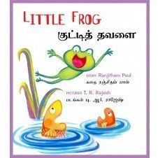 Little Frog/ Nanha Mendak