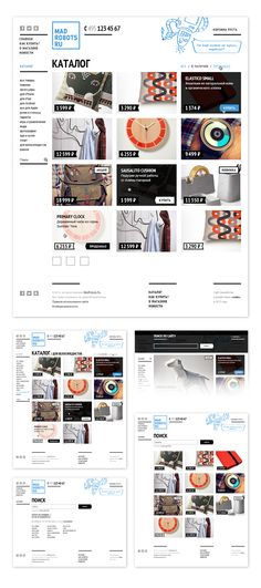 MadRobots.Ru — Online Store by Paul Kolodyazhny, via Behance