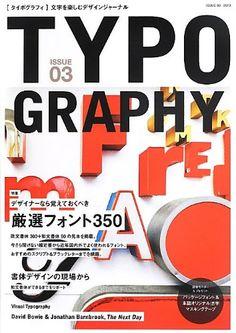 TYPOGRAPHY(タイポグラフィ)03  デザイナーなら覚えておくべき 厳選フォント350   グラフィック社編集部 http://www.amazon.co.jp/dp/4766124758/ref=cm_sw_r_pi_dp_cig2ub1KXXPNJ