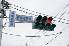 矢印が4つもある信号機、初めて見たw