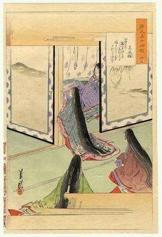"Ogata Gekko ""Three Court Ladies"""