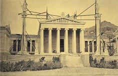 ΚΑΤΑΣΚΕΥΗ ΑΚΑΔΗΜΙΑΣ 1880