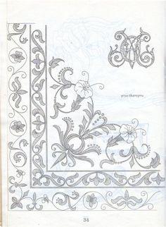 Lene Richelieu e Bainha Aberta: Riscos de richelieu para bordar da net Cutwork Embroidery, Hand Embroidery Designs, Embroidery Stitches, Embroidery Patterns, Border Pattern, Pattern Art, Islamic Art Pattern, Parchment Craft, Carving Designs