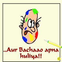 Happy holi to all!!