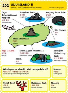 202 Learn Korean Hangul Jeju Island 2